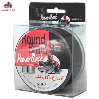 Hell-Cat - Splétaná šňůra Round Braid Power Black - 0,80mm - 100kg - 200m