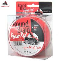 Hell-Cat - Splétaná šňůra Round Braid Power Red - 0,60mm - 75kg - 200m