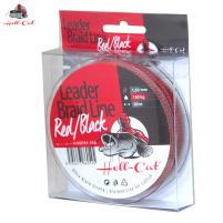 Hell-Cat Návazcová šňůra Leader Braid Line Red/Black, 20m