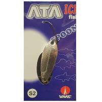 ICE Fish - Plandavka s jednoháčkem ATA SPOON 3g / 3,5cm