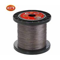 WFT - High performance line CAT KG 0.55mm/70kg