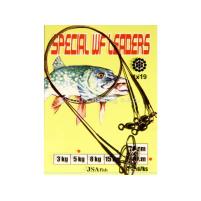 ICE fish - Lanko s obratlíkem a závěsem WF 30cm 3kg